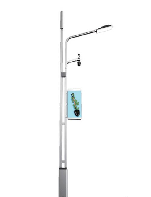 多功能智慧路灯杆